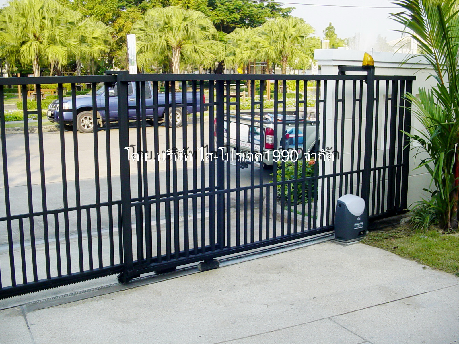 Reference Auto Gates