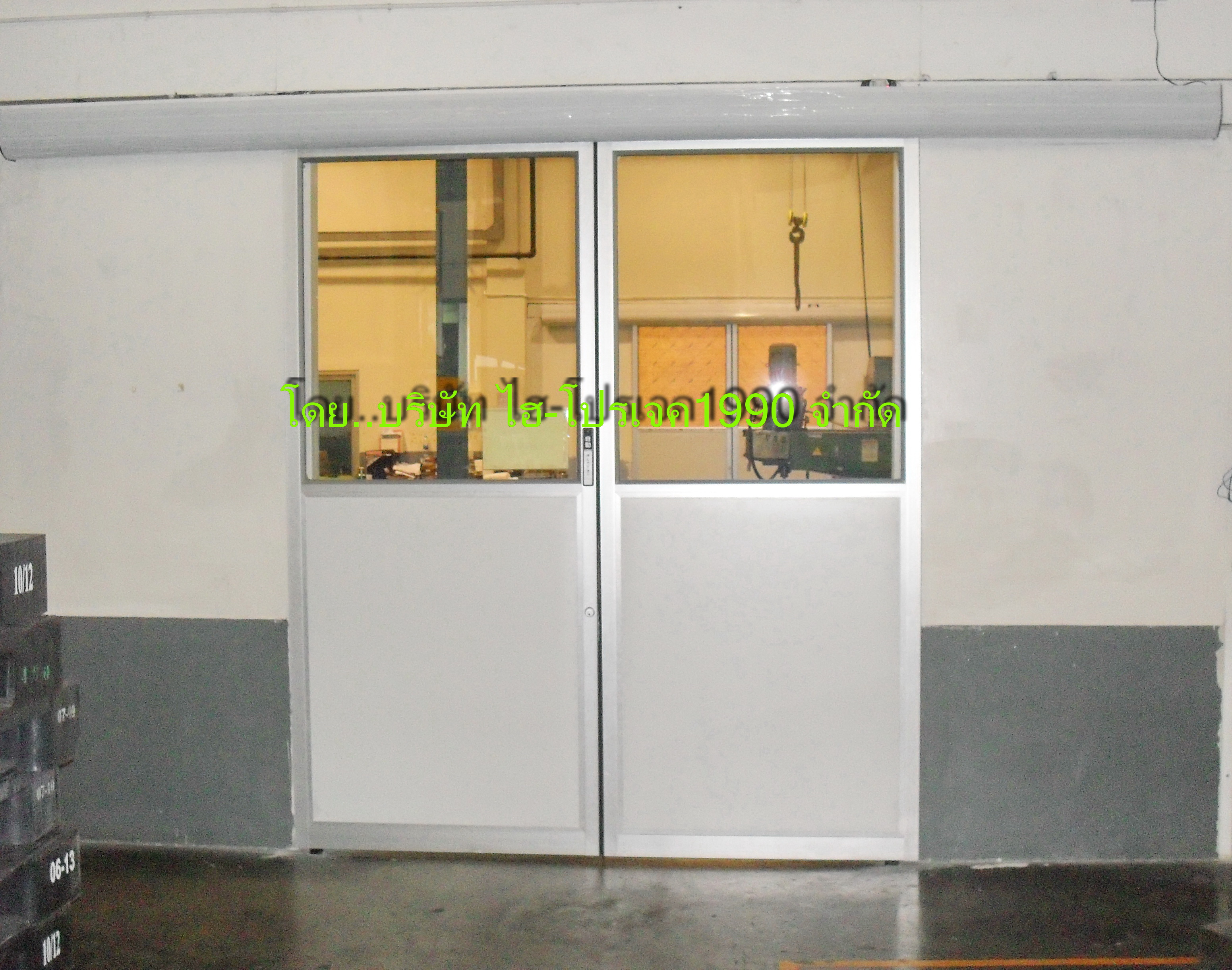 Reference Auto Doors
